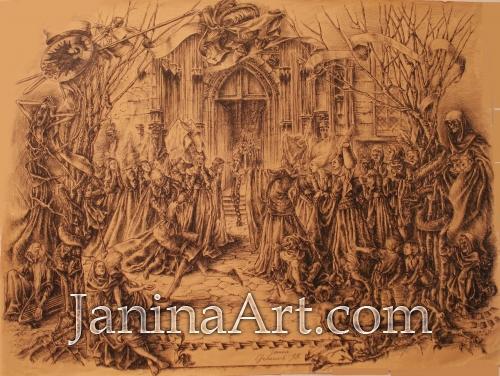 Иллюстрация к саге