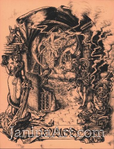 Иллюстрация к произведению И.В. Гете