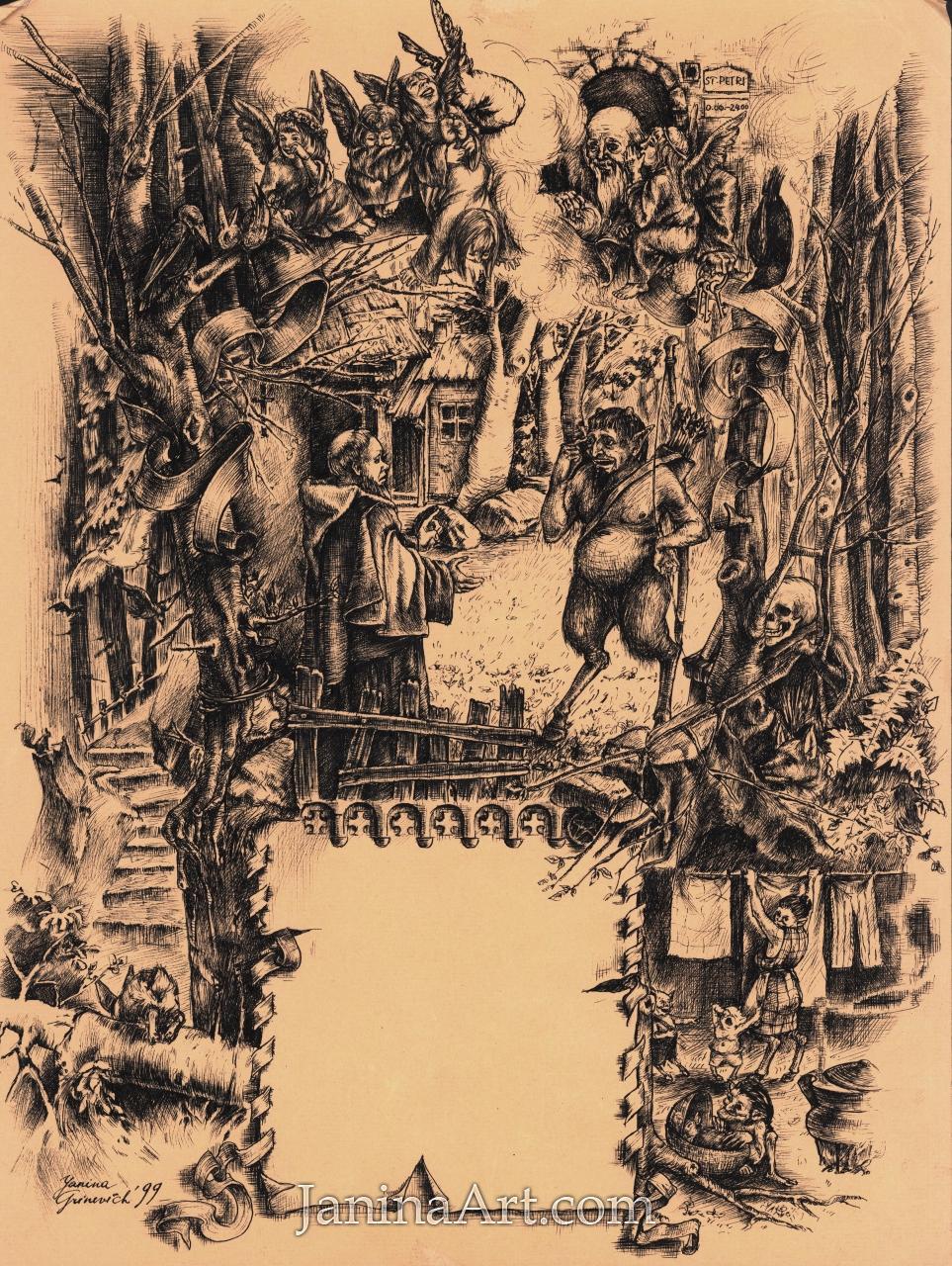 символизм сказки