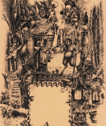 Иллюстрация к стихотворению И.В.Гете