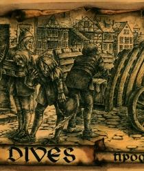 Типография DIVES.Этапы книгопечатания. Продано
